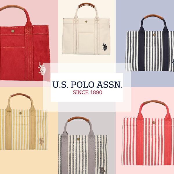 U.S.POLO ASSN./ユーエスポロアッスン