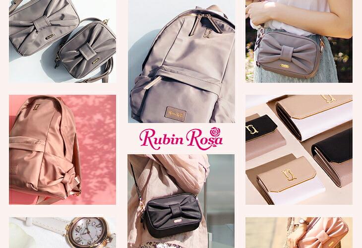 Rubin Rosa/ルビンローザ
