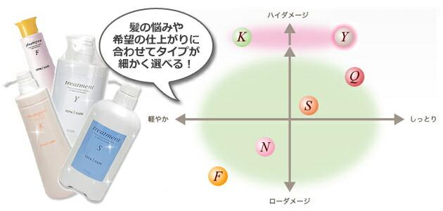 icare_top003.jpg