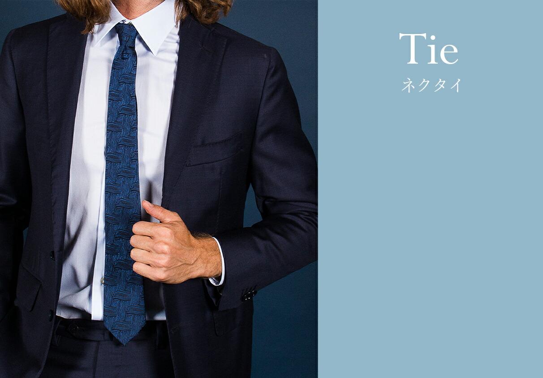 ネクタイ ギフト かわいい おしゃれ|パリ発ブランドCoton Doux/コトンドゥ