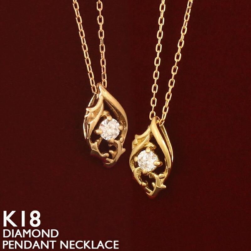 ダイヤモンド ネックレス K18