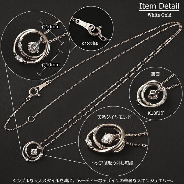 一粒ダイヤ ネックレス K18