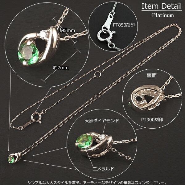ネックレス エメラルド ダイヤ K18