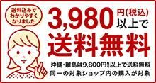 39(サンキュー)ショップ