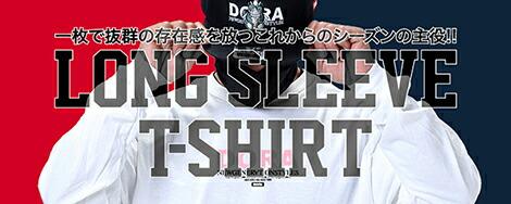 LONG SLEEVE T-SHIRT/長袖Tシャツ特集