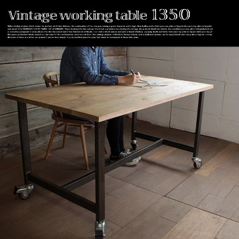 Form, Such As The Simple But Solid Work Table Table! [Vintage Working Table  1350 (Vintage Working Table 1350)] Is. From The Solid Oak Taste With Oil  Finish ...