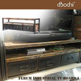 ferum industrial tv board l tv l 110776. Black Bedroom Furniture Sets. Home Design Ideas