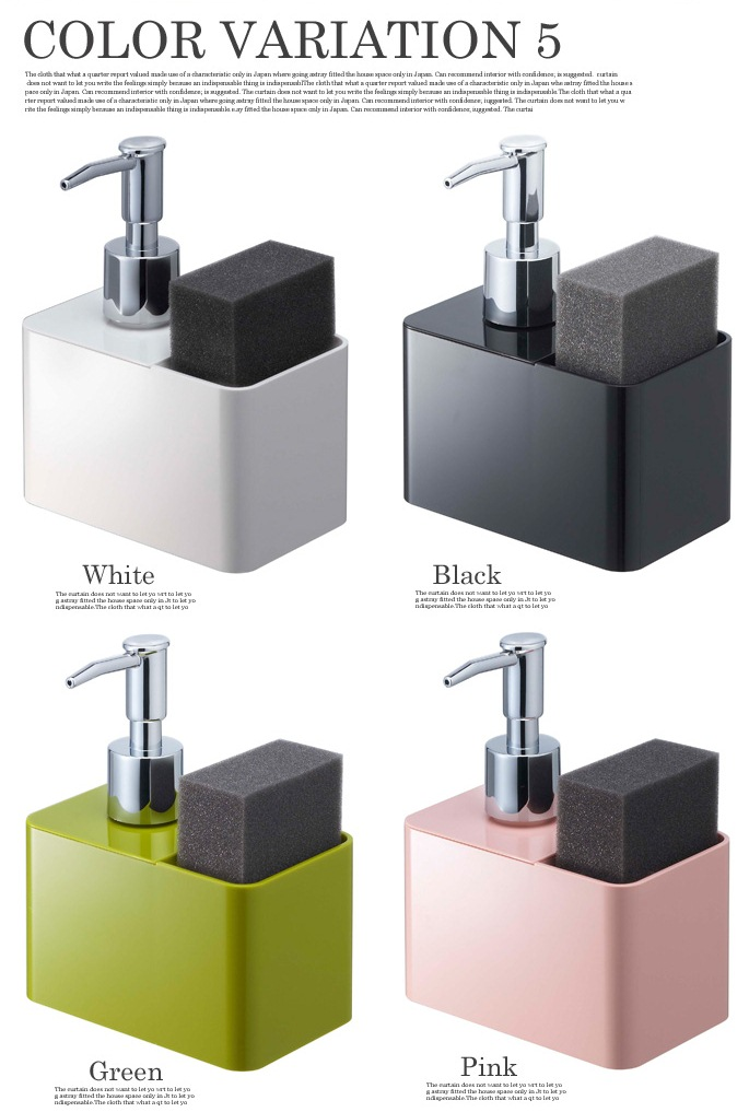 Wash The Dishes Sponge Holds Together Holder Duo Dispenser And Yamazaki 5 Colors