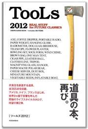 Tools 2012