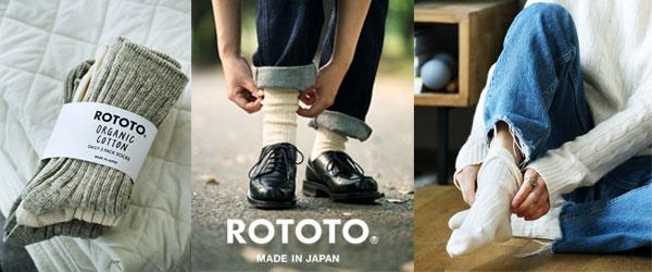 ROTOTO/ロトト/ソックス/靴下/オーガニック/くつ下/ソックス/コットン/3枚組/3P/3足組/白/ホワイト/生成/クルー/プレゼント/誕生日/無地/シンプル/おしゃれ/レディース/メンズ/人気/