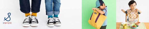 靴下/くつ下/ソックス/滑り止め/履きやすい/親子お揃い/3枚組/ベビー/キッズ/ジュニア/こども/くるぶし/スニーカーソックスショートソックス/男の子/女の子/子供/3枚組/送料無料/リュック/鞄/手提げ/出産祝い/食器/