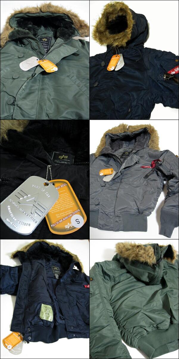 ALPHA フライトジャケット