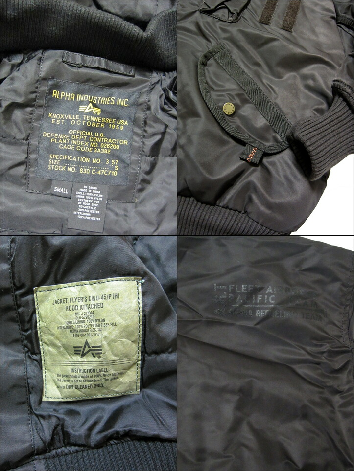 ALPHA DEFECTOR JKT