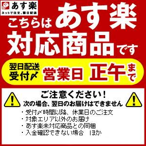 asuraku1.jpg