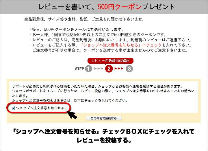 re500off-1.jpg