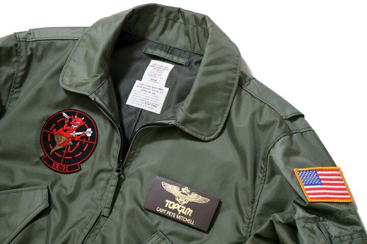 CWU-36/Pフライトジャケット