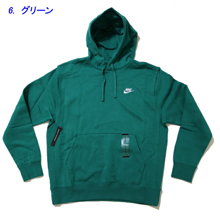 【NIKE】NSW Club Fleece Pullover Hoodie
