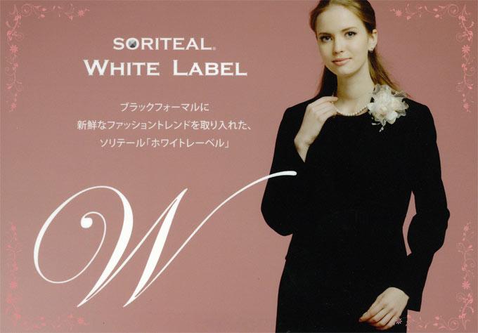 brand-white.jpg
