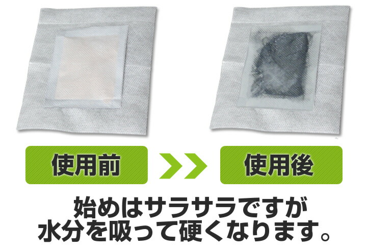 送料無料 健康樹液シート 80枚40足分 お徳用 むくみケア 足裏樹液シート