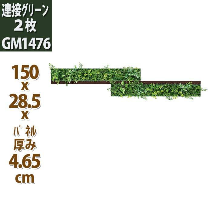 アートデコ 人気!No.1