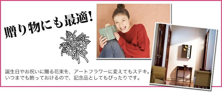 HIBELL ONLINE ハイベル flower