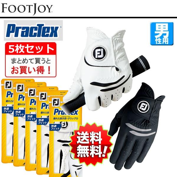 【5枚セット メール便送料無料】フットジョイ メンズ ゴルフグローブ プラクテックス Practex FGPT17 左手装着用[[FootJoy]【ゴルフグローブ】
