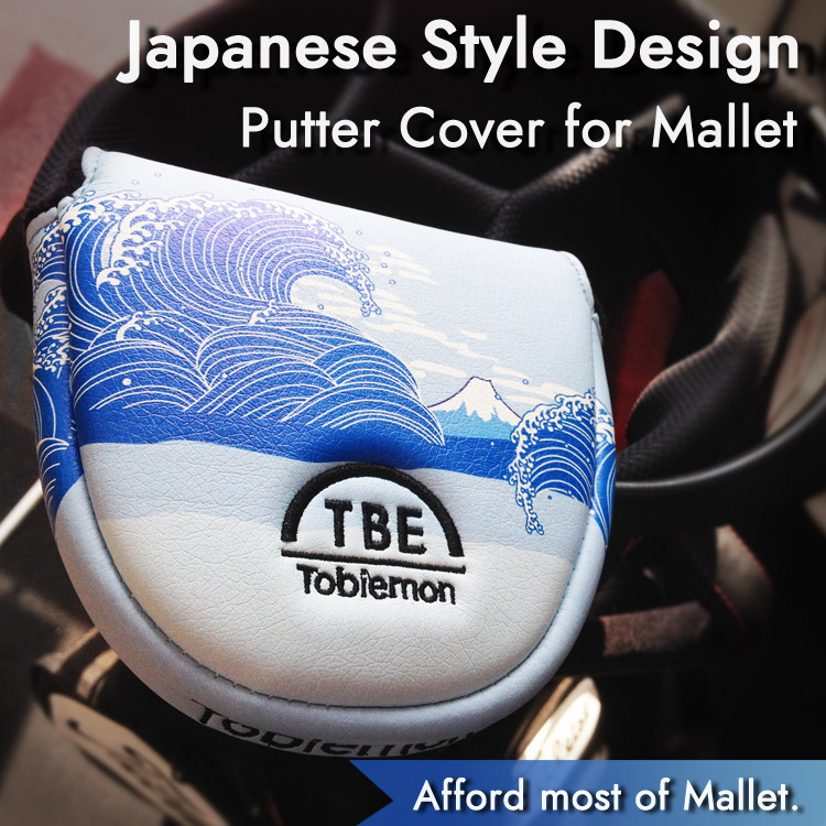 japanese style design mallet putter cover