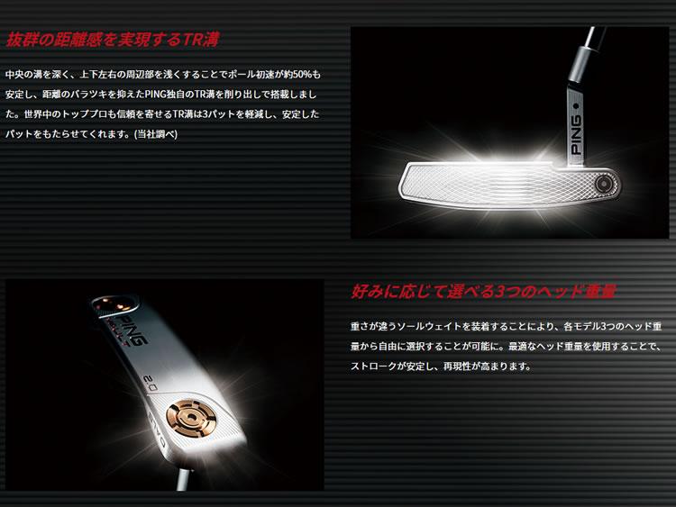 [取り寄せ]【日本正規品】 ピンゴルフ ヴォルト2.0パター ヘッドタイプ:パイパー 【送料無料】【PINGVALUT2.0 PIPER】