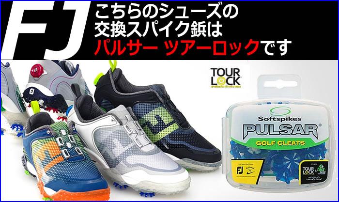フットジョイ FJ フリースタイル Boa ワイドサイズ スパイクシューズ ボア 【ゴルフシューズ】【Foot-Joy】【取寄せ】【送料無料】