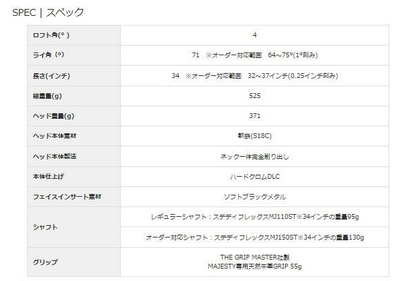 【送料無料】マルマンゴルフ マジェスティ MAJESTY メンズ パター マレットタイプ MJ-143M [MARUMAN]