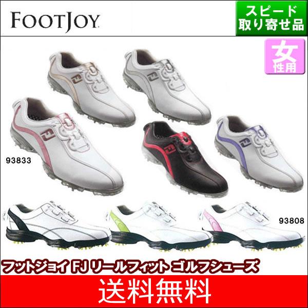 【スピード取り寄せ】フットジョイ FJ リールフィット  レディース  [ReelFit][outret] [FootJoy]【ゴルフシューズ】【FJ】