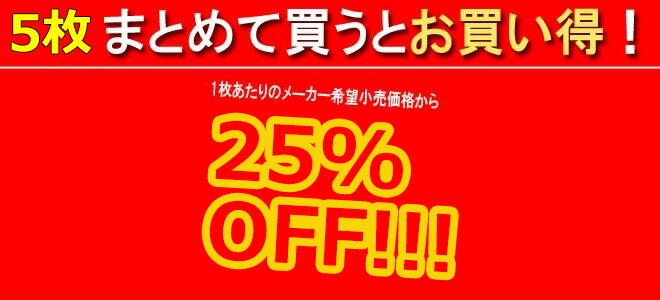 ★25%OFF★【5枚セット】天然皮革製手袋タイトリストゴルフグローブプロフェッショナルTG77【まとめて買うとお買い得!】