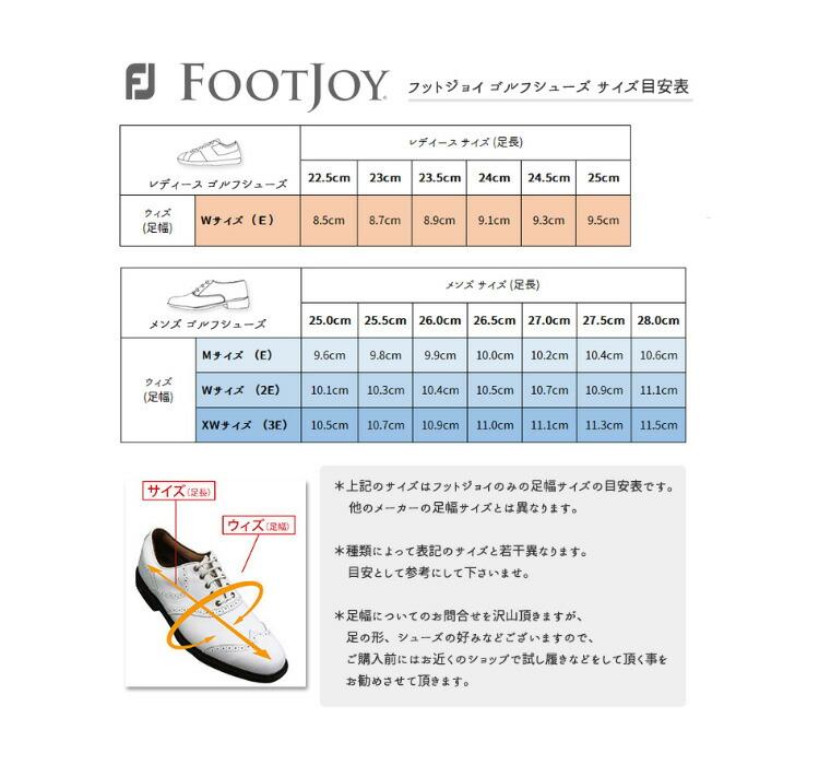 フットジョイ イマージュ  レディース ゴルフシューズ[eMerge][FootJoy]【即納】【ゴルフシューズ】