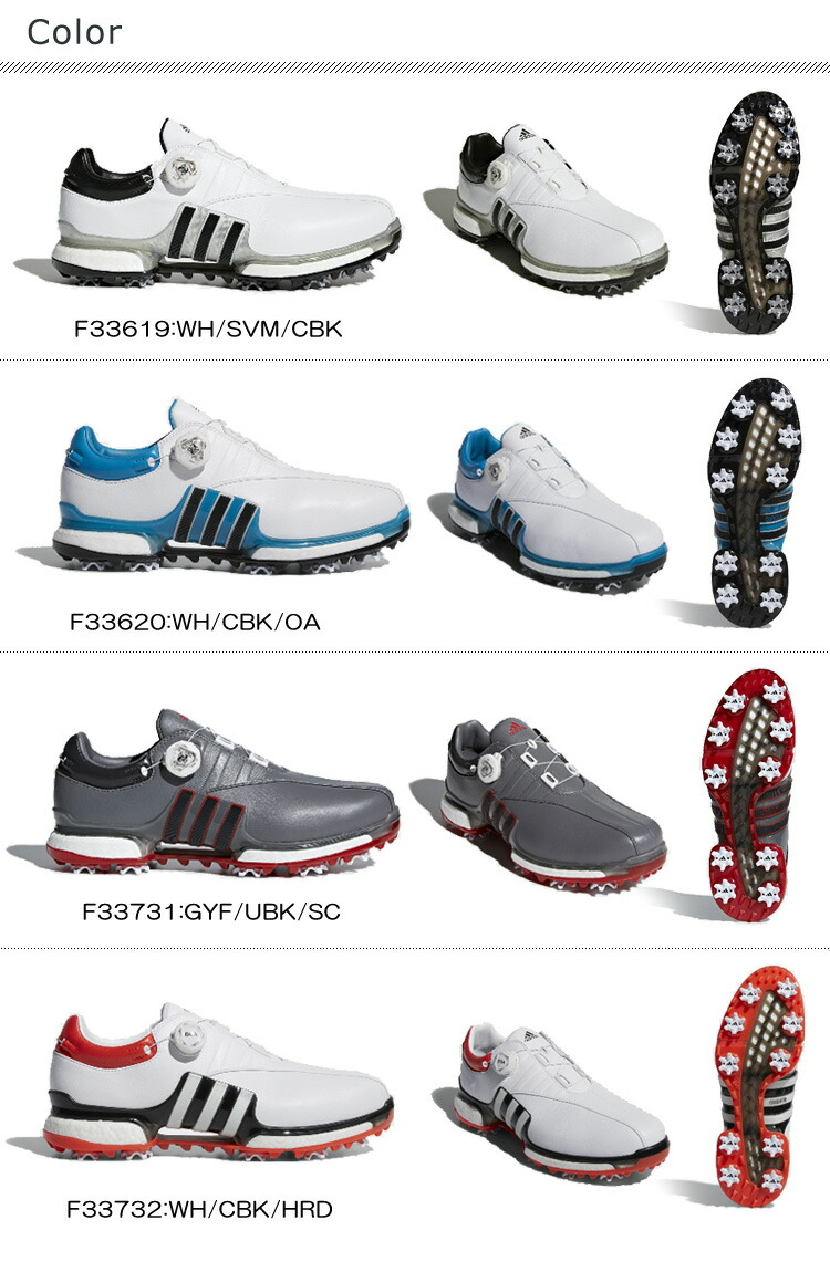 Adidas tour 360 EQT boa golf shoes 2018  Adidas  tour360 eqt boa  a6f09649b