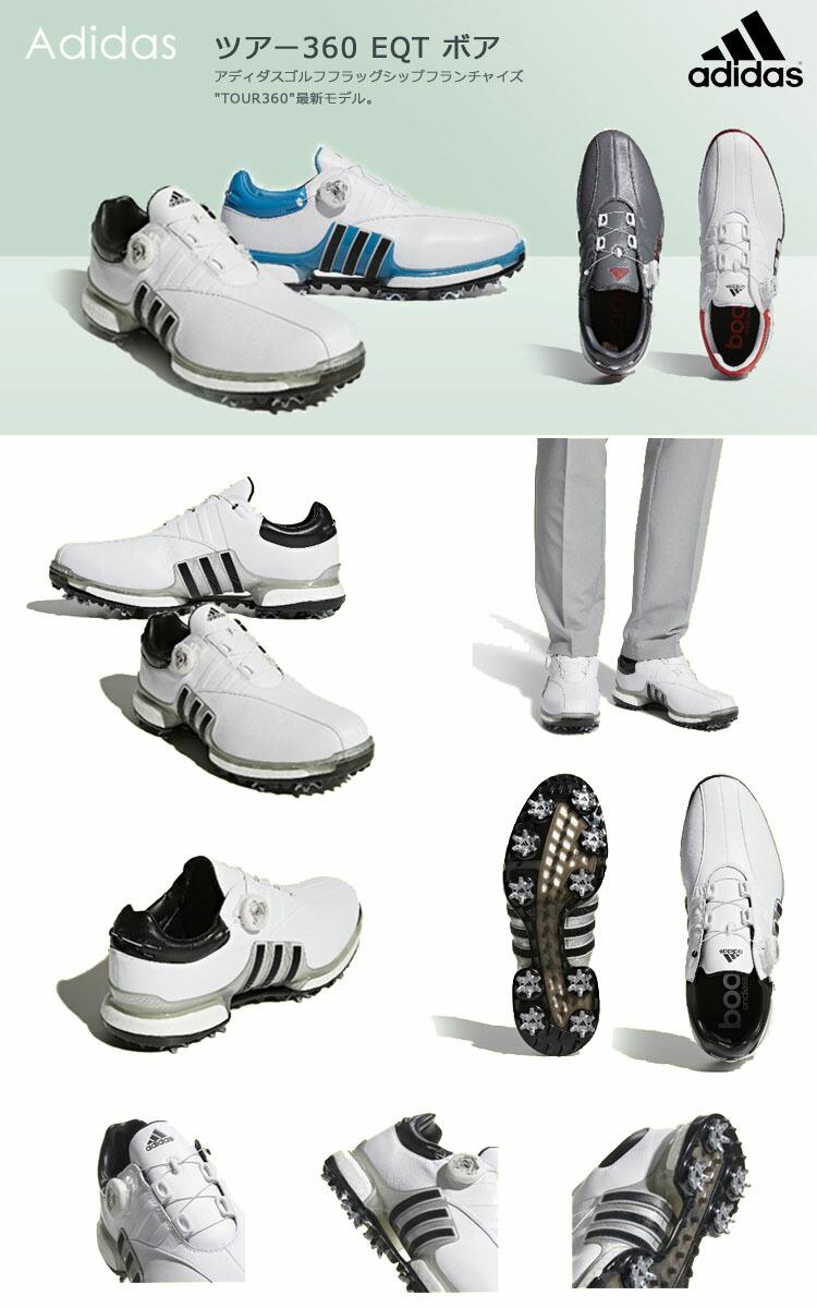 アディダス ツアー360 EQT ボア ゴルフシューズ 2018[Adidas][tour360 eqt boa]【ゴルフシューズ】【即納】