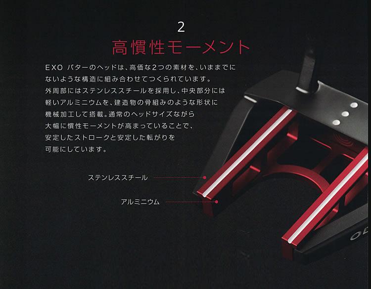 オデッセイ エクソーパター  2019【Odyssey EXO】[日本正規品]
