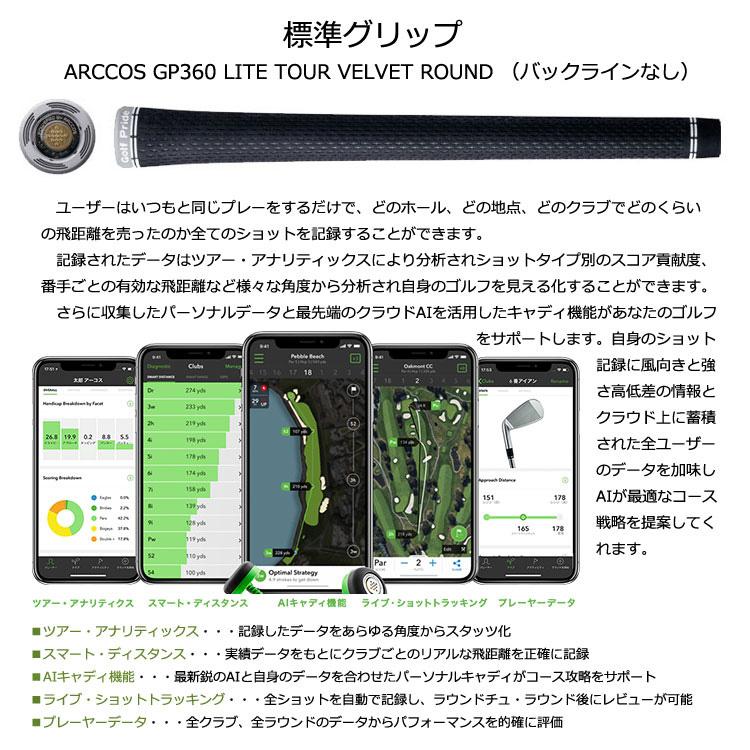 ( 3月発売予定 ) ( 特注 / 納期約2~3週 ) ピン ゴルフ G710 アイアン N.S.PRO 950GH neo NSPRO ネオ スチールシャフト 5本セット ( 6I ~ PW ) PING ゴルフクラブ