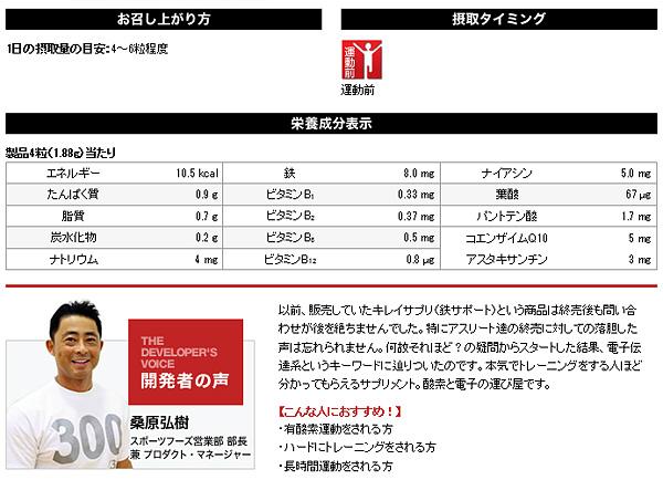 【取り寄せ】グリコ glico エキストラ・オキシアップ 内容量56.4g G70866