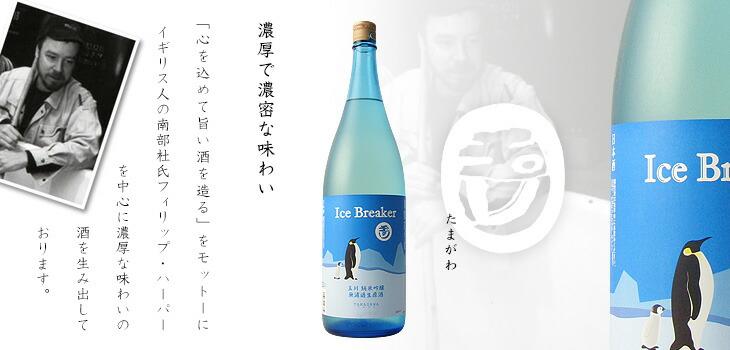 玉川 日本酒/京都/木下酒造