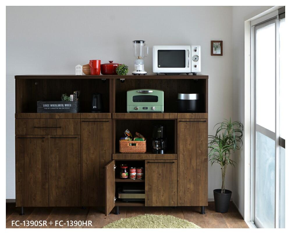 プラスキャビネット仕分けがしやすい棚付き収納庫タイプ 扉付き収納庫 組み合わせ収納 PC-9060T
