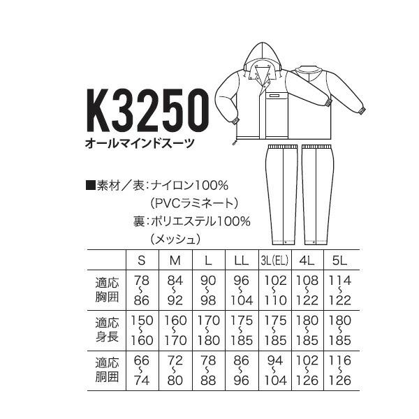 kd-k3250_03.jpg