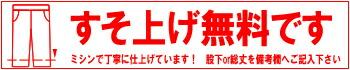suso_small.jpg