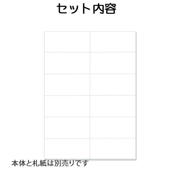 アルジェンテ席札:札紙(12名分/A4)【印刷なし・手作りキット】