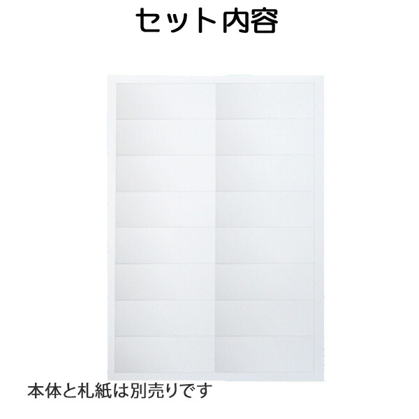ブルーシェル席札:札紙(16名分/A4)【印刷なし・手作りキット】