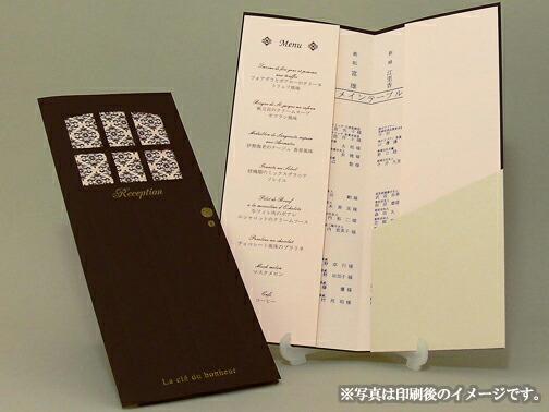 ボヌール席次表(A3)セット【印刷なし・手作りキット】