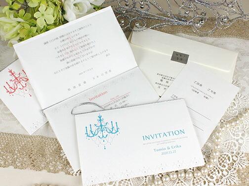 シャンデリア招待状セット【印刷なし・手作りキット】