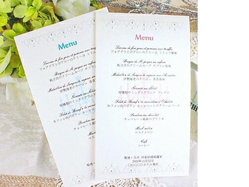 シャンデリアメニュー表【印刷なし・手作りキット】
