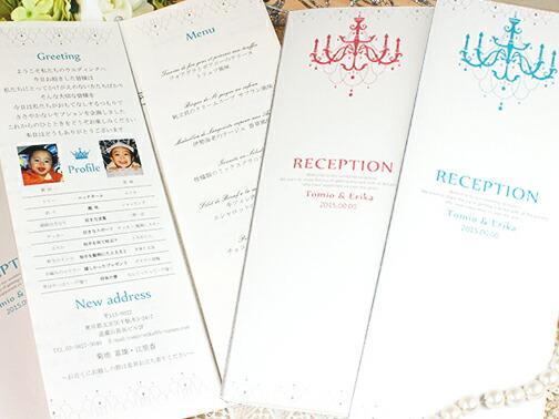シャンデリア席次表(A4)セット【印刷なし・手作りキット】