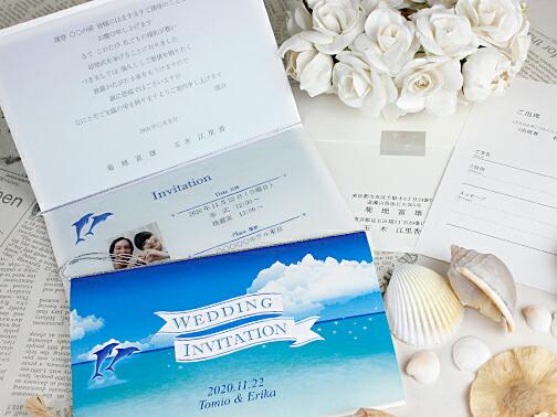 四季:ドルフィン招待状セット【印刷なし・手作りキット】