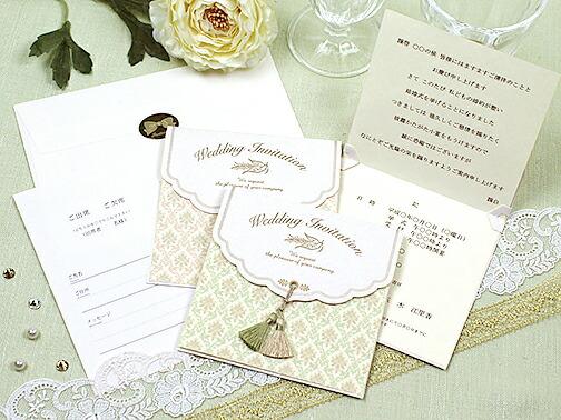 フェリシア招待状セット【印刷なし・手作りキット】